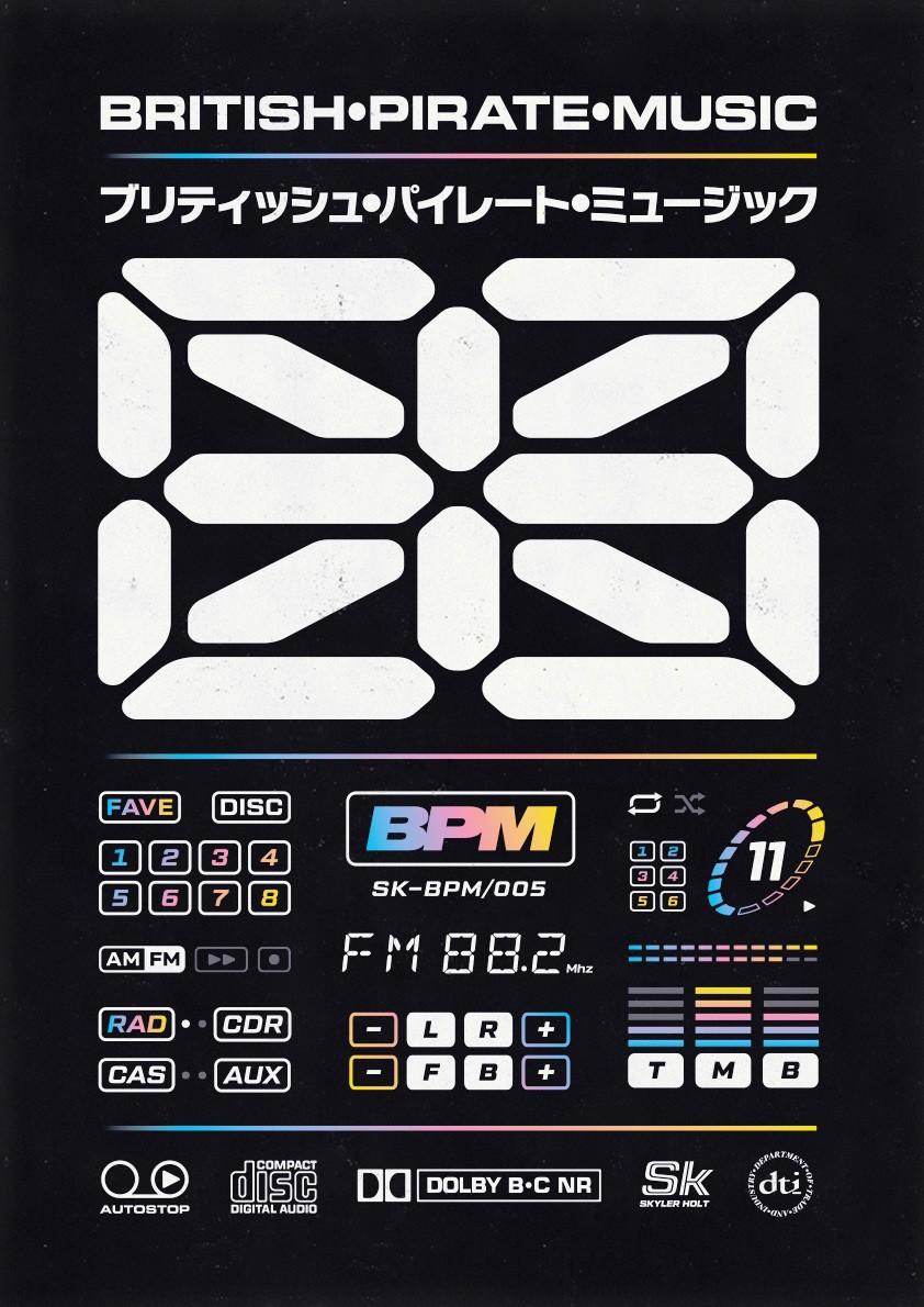 bpm-poster2.jpg
