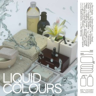 Liquid Colours, by CFCF