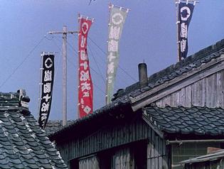 Ukigusa, Ozu Yasujirō, 1959