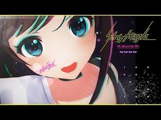 Kizuna AI - Sky High (Prod. Yunomi)【Official Music Video】