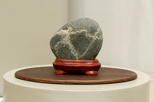 Drawing Enlightenment from Stones