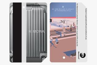 rimowa-metrocard-never-still-campaign-release-03.jpg?q=90-w=1400-cbr=1-fit=max