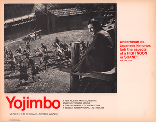 yojimbo-md-web.jpg