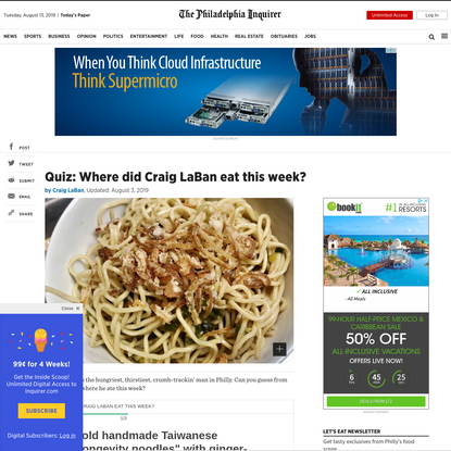 Quiz: Where did Craig LaBan eat this week?
