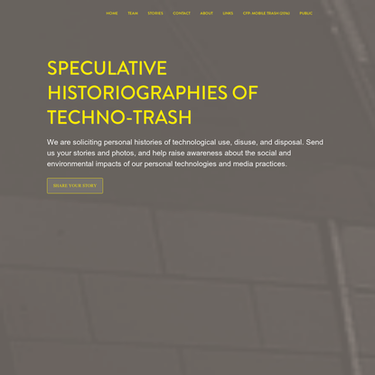 Techno-Trash |