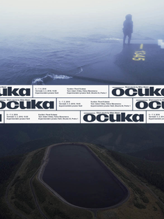 Deep Throat Studio — Ócuka (2018)