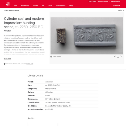Cylinder seal and modern impression: hunting scene | Akkadian | Akkadian | The Met