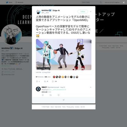 MARINA🦋|Edge AI on Twitter