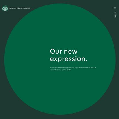 Starbucks Creative Expression