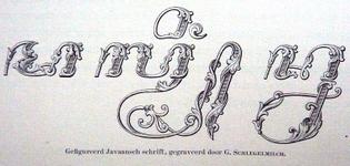 800px-Enschede-Huruf_Jawa_-_figurated_by_Gottlieb_Schegelmilch_1883.jpg