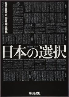 ikko-tanaka-for-muji-2.jpg