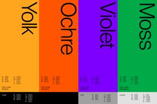 stellar_snapshot_colorpalette-1600x1067.jpg