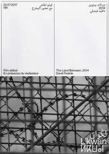 montasserdrissi-tilila-a4-4.jpg