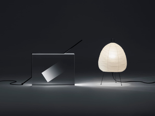 Light Fragments by Nendo