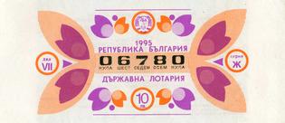 lottery-12.jpg