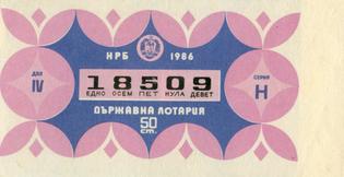lottery-63.jpg