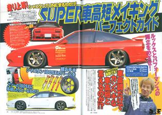 supershako1-1.jpg