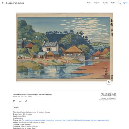 Nanso Kushinobu Kushinbama Of Southern Kasuga - Artist: Oda Hironobu - Google Arts & Culture