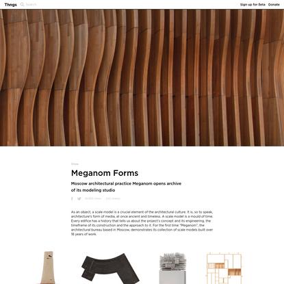 Meganom Forms