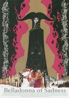 belladonna_of_sadness_poster_760x1089_large.jpg