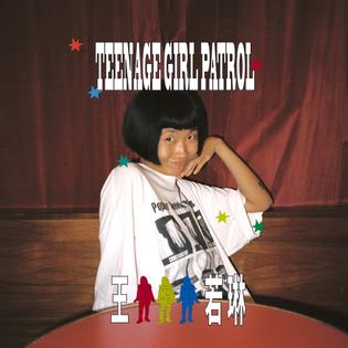 teenage-girl-patrol-joanna-wang.jpg