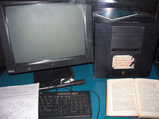 first-web-server.jpg