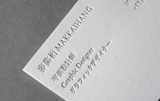 Mak Kai Hang Business Card