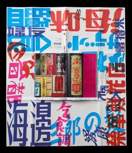 typo-sampo-in-taiwan-3.jpg