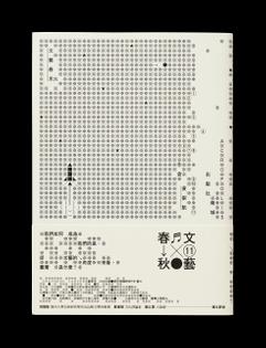t1_1969.jpg