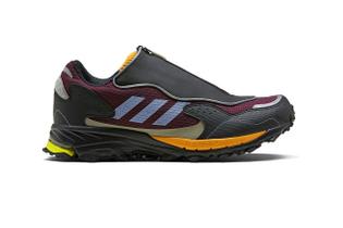 adidas-consortium-gardening-club-novaturbo-response-hoverturf-gf6100am-gf6100lc-11.jpg?q=90-w=1400-cbr=1-fit=max