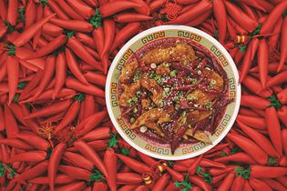 Mission-Chinese-Food-Chongqing-Chicken-Wings.jpg