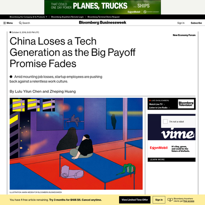 China's Tech Workers Are Pushing Back Against the 996 Schedule - Bloomberg