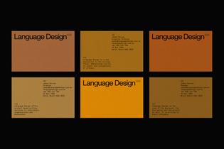 m35-languagedesign-10.jpg