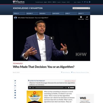 How Algorithms Impact Our Decisions