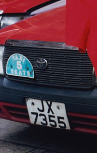 Hong Kong Taxi 5 Seats (badge)