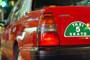 Hong Kong Taxi 5 Seats (sticker)