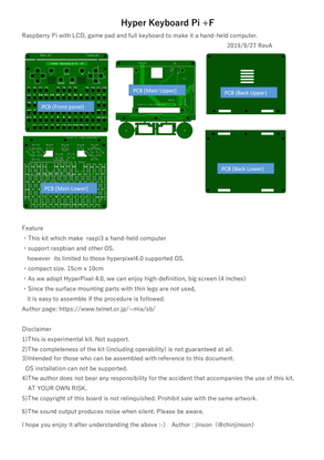 img528_plusf_eng.pdf