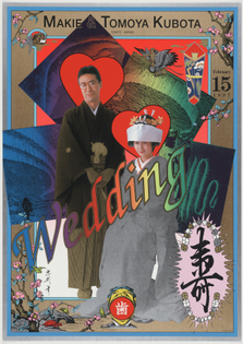 Tadanori Yokoo Wedding 1996