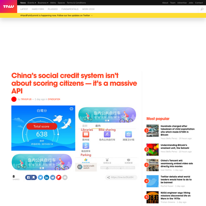 China's social credit system isn't about scoring citizens - it's a massive API