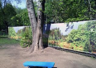 bannernaya-setka-na-zabor.jpg