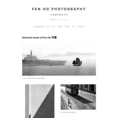 Work - Fan Ho Photography