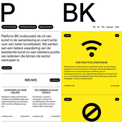 Platform BK - Platform Beeldende Kunst
