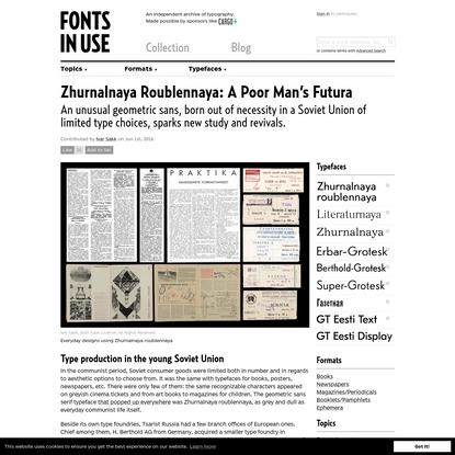 Zhurnalnaya Roublennaya: A Poor Man's Futura