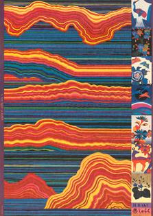 Kiyoshi Awazu, A New Spirit of Japan, 1984