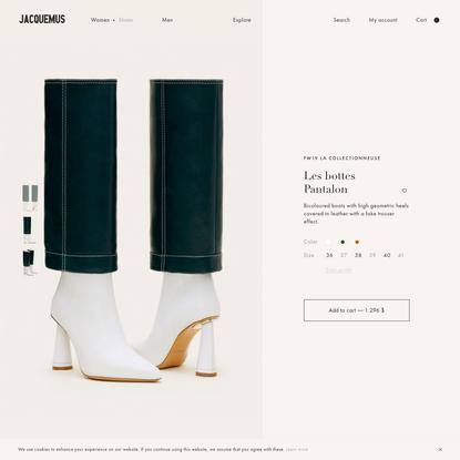 Les bottes Pantalon - JACQUEMUS | Official website