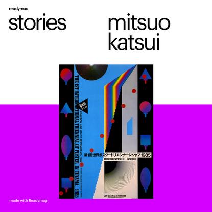 readymag stories : mitsuo katsui
