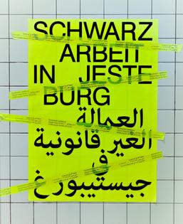 schwarzarbeitinjesteburg_poster_02_s-1920x2352.jpg