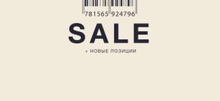 main-sale-novye-pozitsii-24-09-1300x600a.jpg