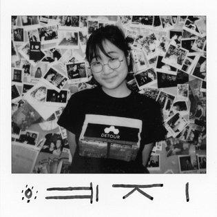 Yaeji - Beats In Space Radio Show #944 by Yaeji