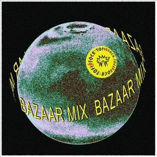Bazaar mixes main cover for @tofistock . . . . #bazaar#mix#ep#illustration#design#graphicdesign#visualart#designer#tofistock...